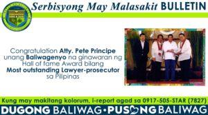 hall-of-fame-lawyer