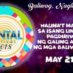 Baliwag Buntal Festival 2018 sa temang: Baliwag, Nagliliwanag!